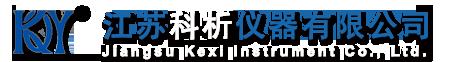 江苏科析仪器有限公司